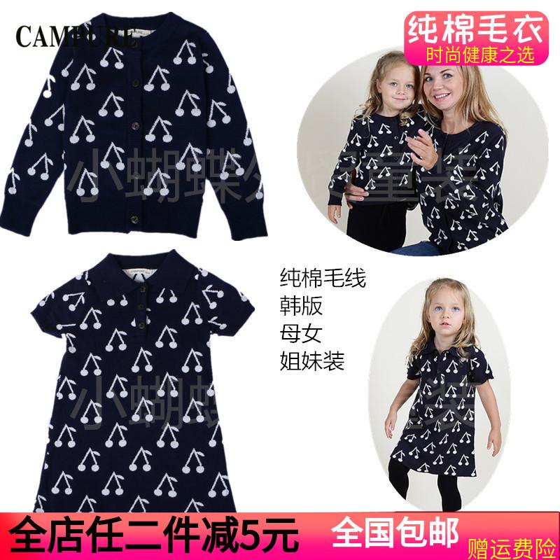 Детская / Подростковая одежда Артикул 543406872549