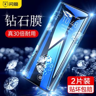 閃魔華為p30pro鋼化膜p20pro鑽石全屏覆蓋熱彎曲面mate30pro抗藍光mate20全包邊pro防摔防爆p40防指紋手機膜