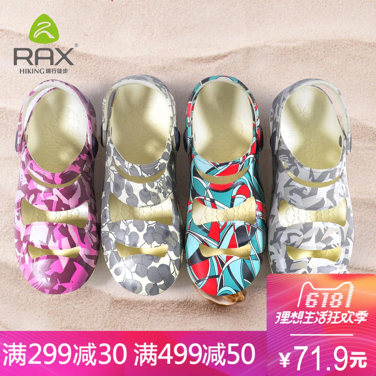 Rax 徒步鞋好不好,徒步鞋哪个牌子好