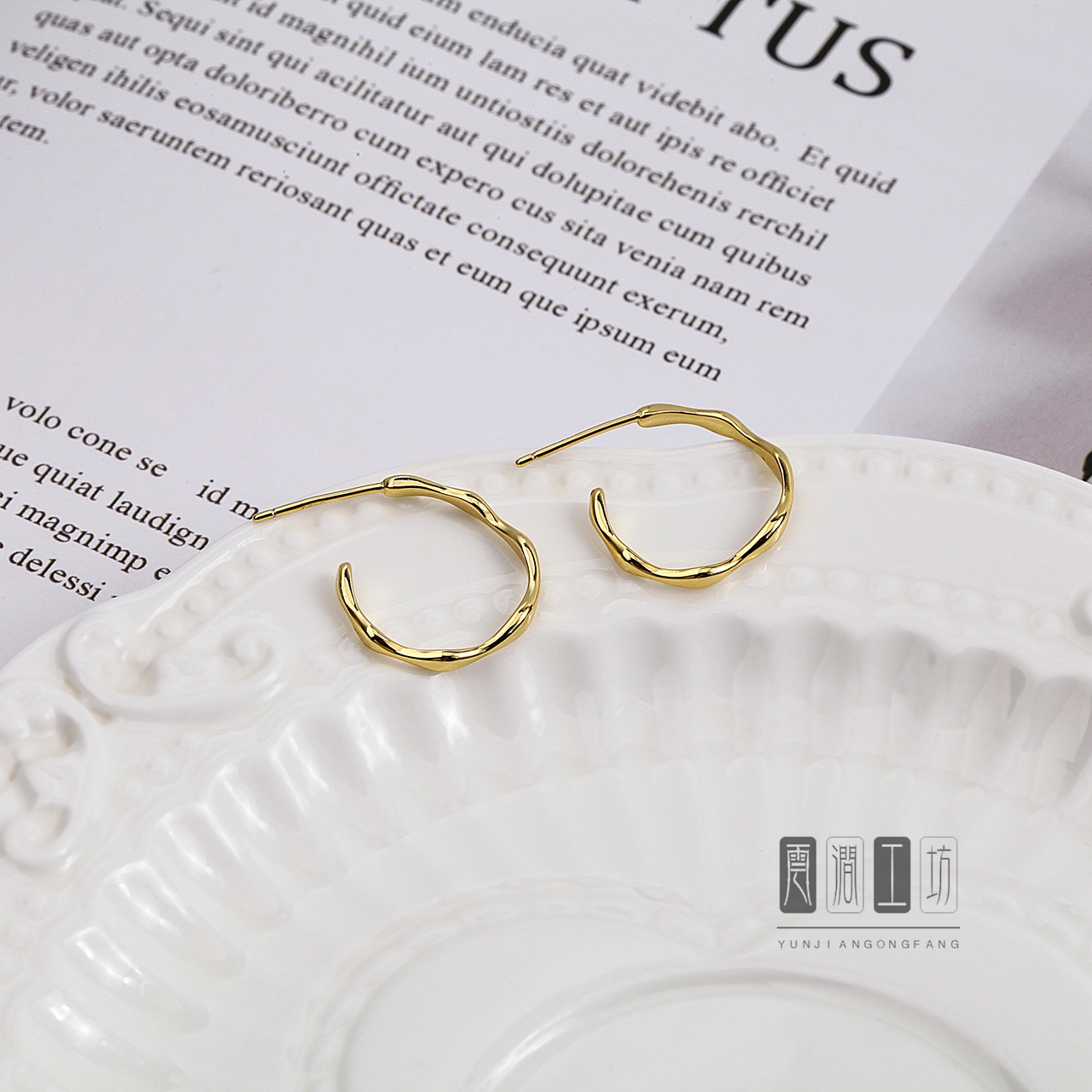 S925 pure silver ear nail simple metal face thin Earrings female personality net red French minority Design Earrings