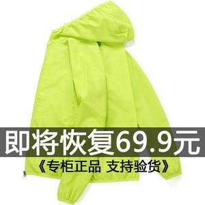 夏季防晒服装潮男女士2020新款防紫外线超薄透气户外套衫皮肤风衣