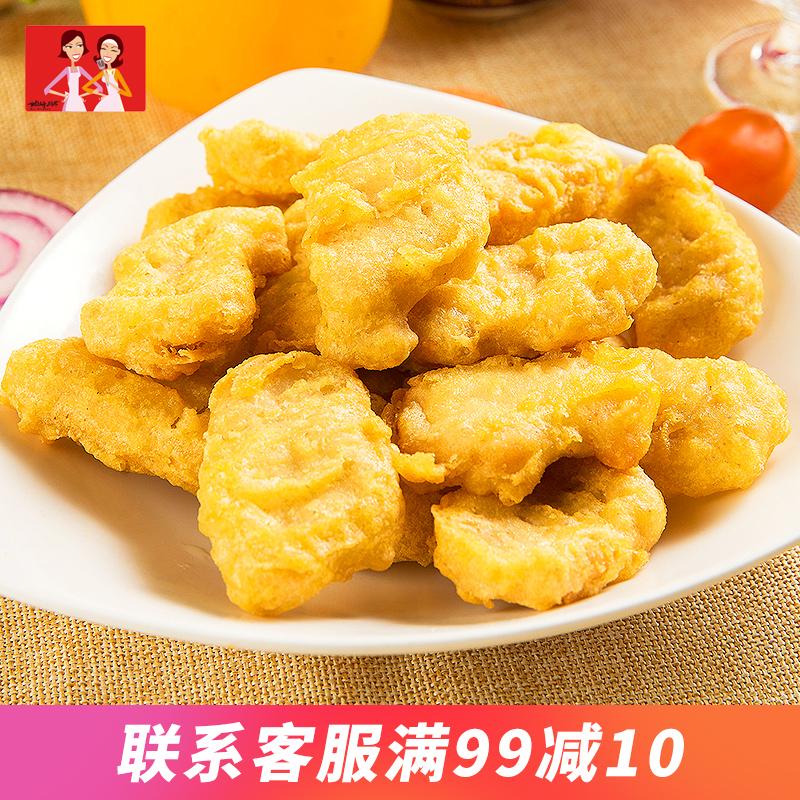 大成姐妹厨房原味鸡块500g油炸冷冻鸡肉上校鸡块鸡米花鸡排