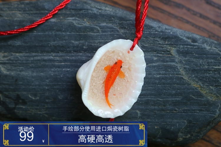 Natural shell, little red fish, carp, hanging pendant, vaniheng amber painted 3D resin painting ornament