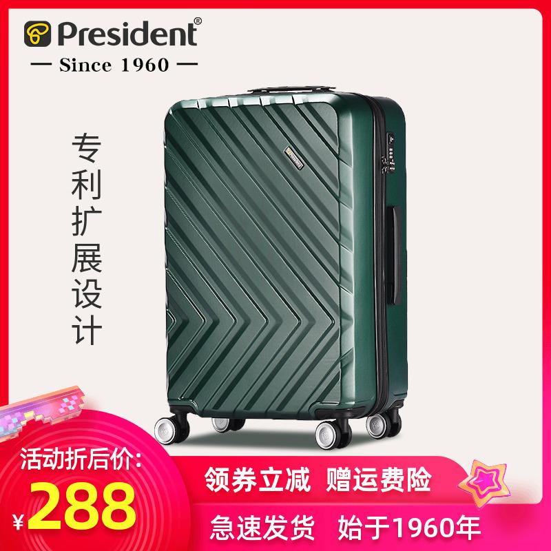 凌秀行李箱女24寸轻便学生拉杆旅行箱男20大容量万向轮网红ins潮
