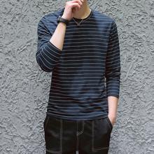 打底衫 秋衣服潮 男装 圆领条纹体恤修身 宽松韩版 秋季 长袖 男士 t恤衫