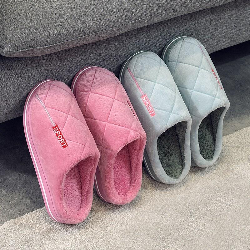 棉拖鞋女冬季家用情侣室内防滑保暖棉拖厚底居家毛毛拖鞋男士秋天