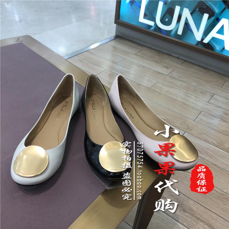 专柜正品STELLA LUNA2021春新款潮流舒适平底通勤女单鞋SL121094