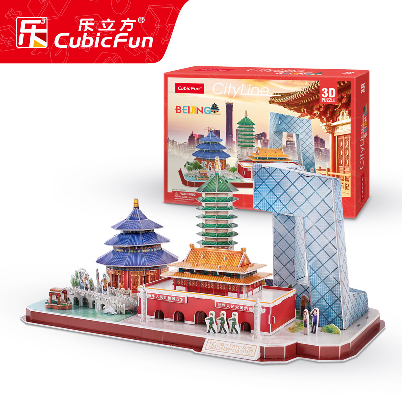 Le Cube 3D three-dimensional puzzle building model assembly Chinese urban landscape DIY assembly model toys