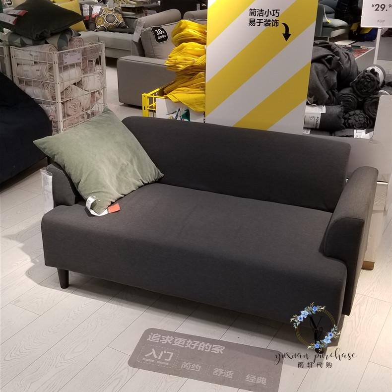 宜家沙发国内代购汉林比双人布艺沙发休闲沙发待客沙发简约沙发限10000张券