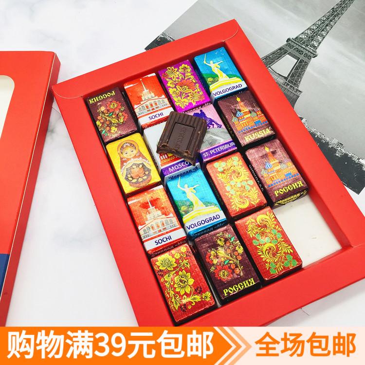 礼盒俄罗斯进口涅夫斯基巧克力150g礼盒小块卡通城堡儿童零食