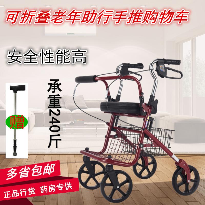 Скутеры для пожилых людей Артикул 558166739232