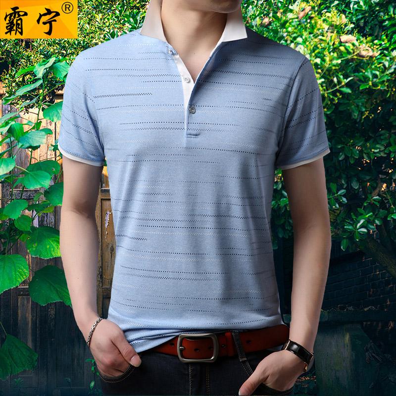 实用生日礼物给老公送男朋友的衣服青年男装体恤T桖T血帅气显年轻