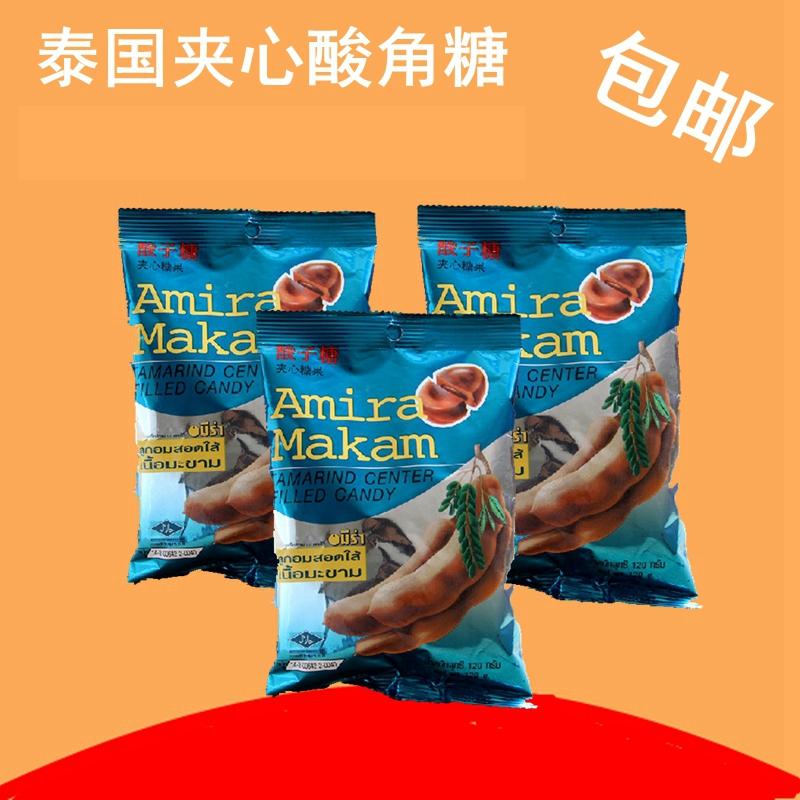 泰国进口糖果喜糖水果酸角罗望子夹心酸子糖amira makam超值组合