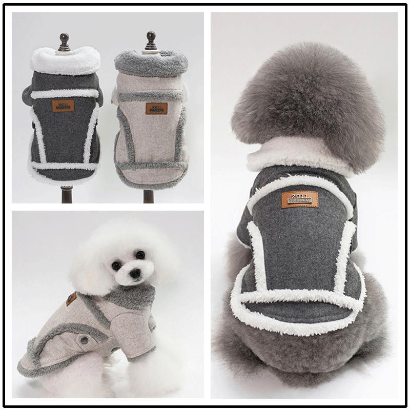 博美狗狗衣服秋装新款比熊泰迪小型犬宠物服装冬装北欧夹克两脚衣