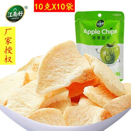 宁夏特产江南好非油炸苹果干苹果脆片航空休闲食品10g克*10袋装