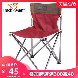 户外折叠椅便携钓鱼凳子旅行排队马扎小椅子沙滩露营美术生写生椅