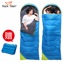 Sleeping bag adult outdoor sleeping bag adult indoor dirty male and female sleeping bag autumn and winter thickening camping single double sleeping bag