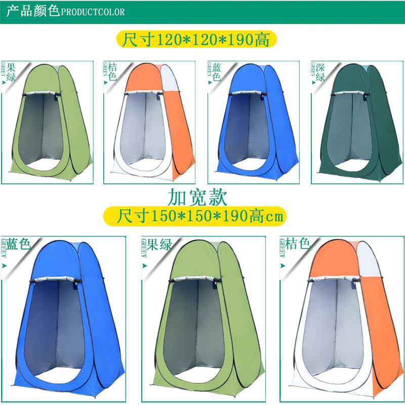 Соус палатка легко купаться теплый настой ванна пролить изменение одежда крышка на открытом воздухе мобильный туалет для взрослых соус комната портативный