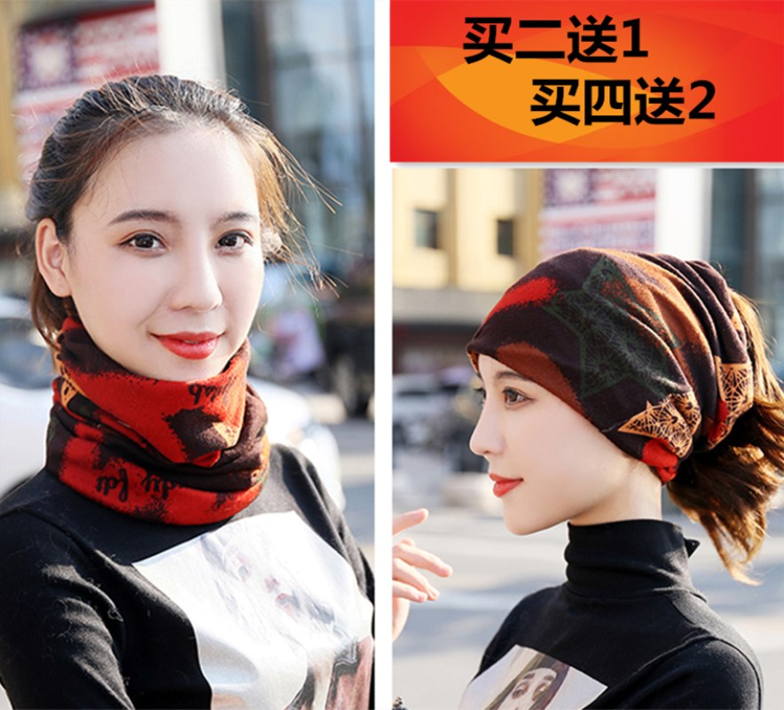 Magic headscarf, scarf, neck mask, mens and womens summer, autumn and winter outdoor scarf, multi-functional neck cover riding