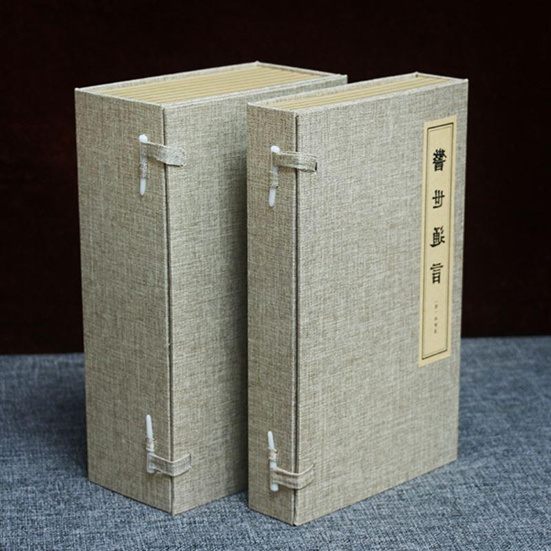 仿古书道具书盒假书摆件线装书古籍书房复古装饰函套新中式仿真书