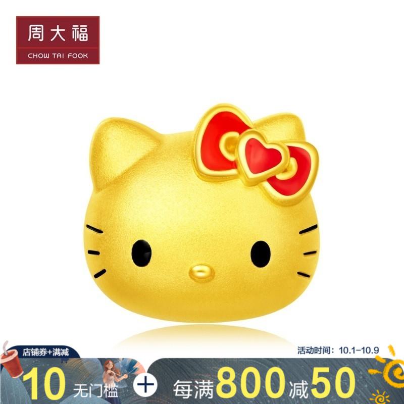 「新款」周大福Hello Kitty凯蒂猫转运珠足金黄金吊坠R223221680.00元包邮