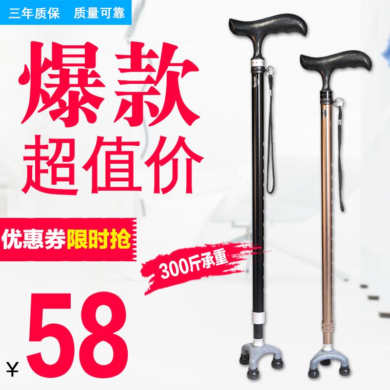 Старики поворот Zhang пожилой человек скольжение зеркало телескопической треугольник ноги свет поворот палка старики рука тростник алюминиевых сплавов старики костыль