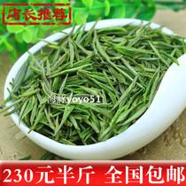 明前特级茶叶珍稀白茶春茶绿茶包邮克250年新茶浙江安吉白茶2018