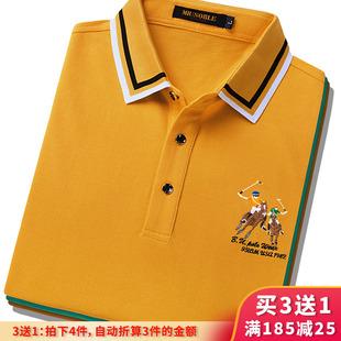 高尔夫服装 上装 男士 polo衫 长袖 纯棉春秋商务休闲翻领t恤中年大码