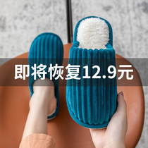 材料托鞋PVC卡居旺夏季男女拖鞋居家酒店宾馆澡堂浴场防滑软厚底