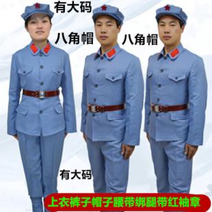 成人八路军演出服红军抗战服装红卫兵服舞蹈军装表演衣服大合唱服