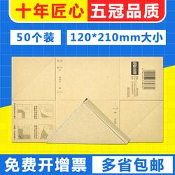 用友表单财务通用牛皮纸装订会计记账用友凭证包角三角包Z010320