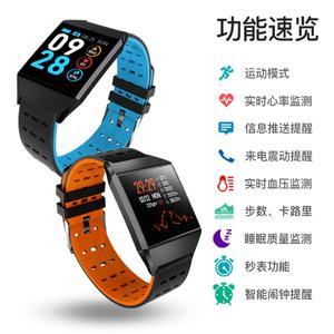 Umeox 智能手表手環男女大彩屏來電提醒消息推送測血壓心率深防水