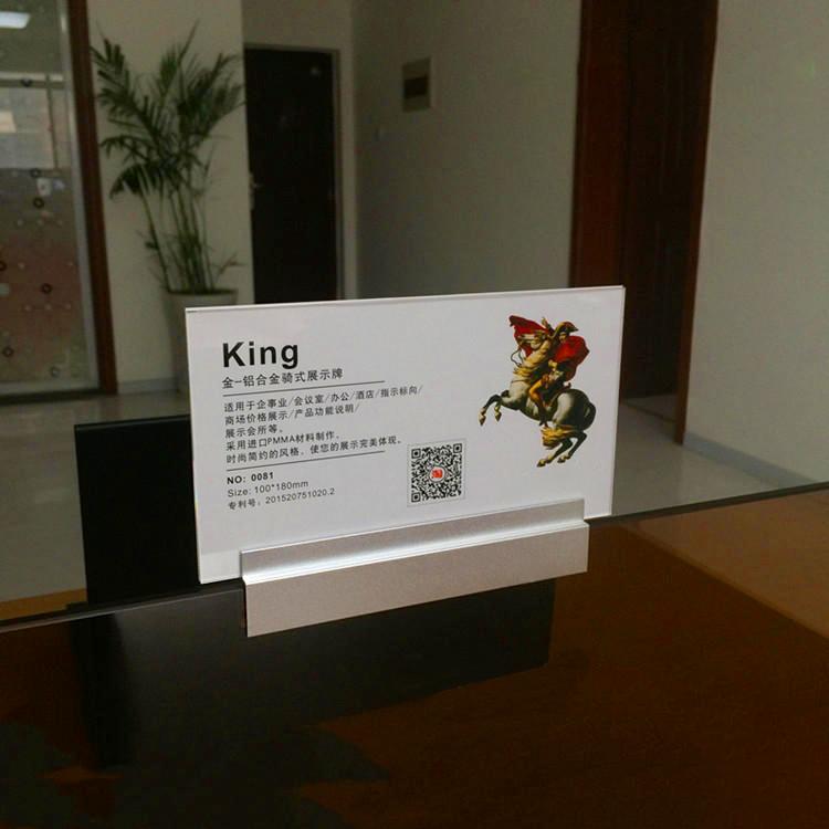 员工办公室铝合金立式姓名牌骑马式屏风工位牌岗位牌人员职位牌
