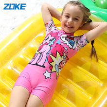Zoke Children's Swimming Suit Girls Conjoined Flat Corner Babies Middle and Big Children's Swimming Suit Short Sleeve Marbury Little Girls Swimming Suit