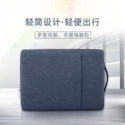 ThinkPad T495笔记本E480电脑包X1 Carbon内胆包IBM套软袋子 14寸