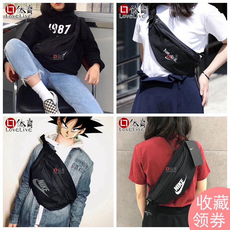 耐克Nike正品潮流腰包单肩男女运动斜跨包胸包BA5750-BZ9814-067