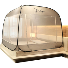Hengyuanxiang Mongolian yurt mosquito net free of foldable student dormitory 1.8m bed pattern household 2 m bed 1.5