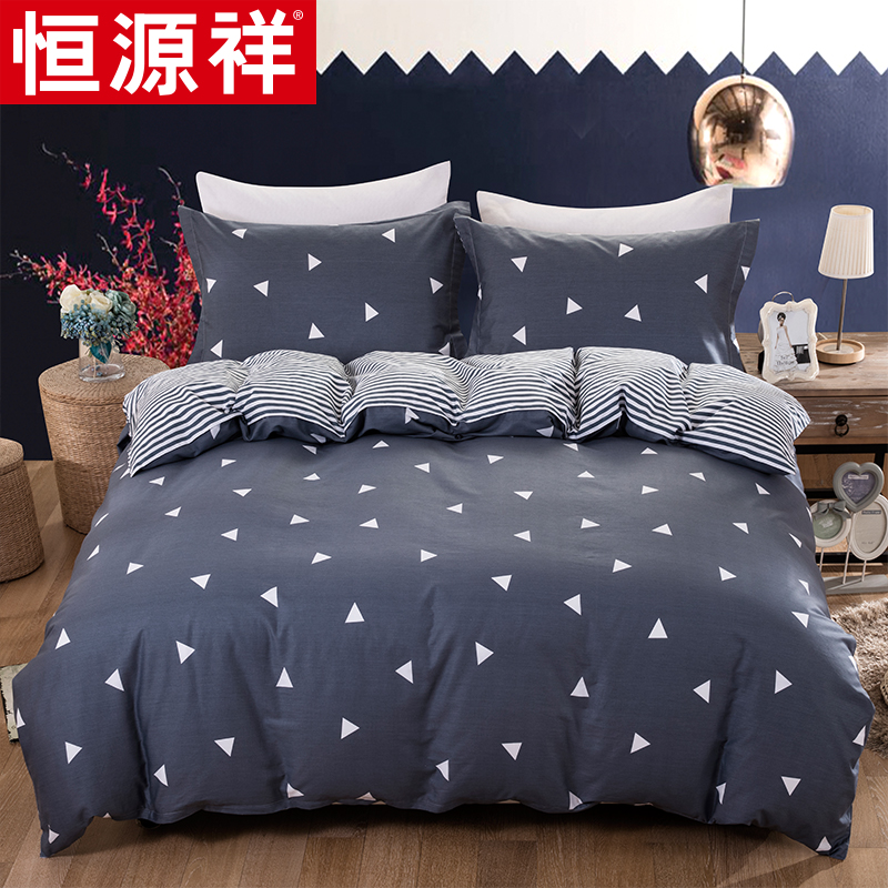 Хэн юань сян хлопок одеяло один студент комната с несколькими кроватями одеяло крышка хлопок двойной 1.5 метр 1.8m одеяло один