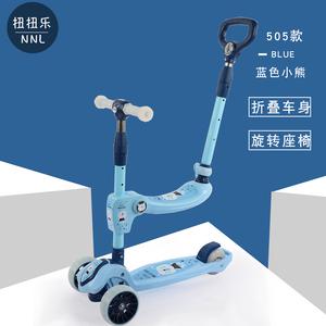 2019新款扭扭乐儿童滑板车多功能三合一手推车遛娃宝宝玩具踏板车
