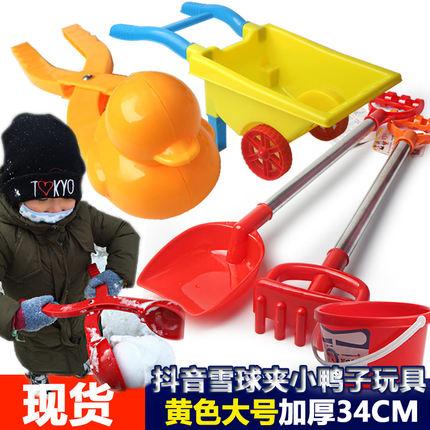 现货大号加厚雪球夹鸭子器小黄鸭玩雪夹子工具打雪仗神器儿童玩具
