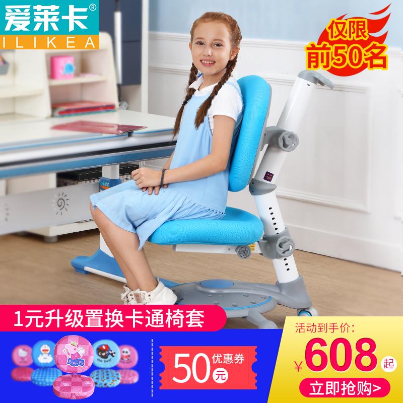 爱莱卡家居儿童椅专业评测分析