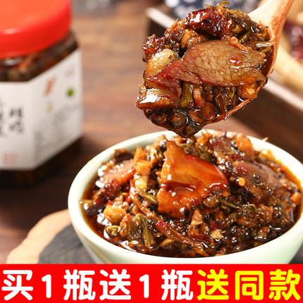 湖南特产下饭菜 二瓶香辣外婆菜腊肉自制农家咸菜瓶装泡菜酱菜