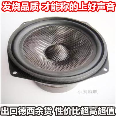 出口德国飞乐6.5寸中低音喇叭碳纤盆 配分频器全频喇叭高音音响箱