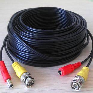 同轴监控摄像头视频线电源线一体线老式成品BNC二合一模拟连接线