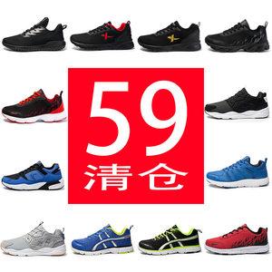 品牌运动男女鞋特价断码清仓59元防滑耐磨轻便透气户外跑步休闲鞋