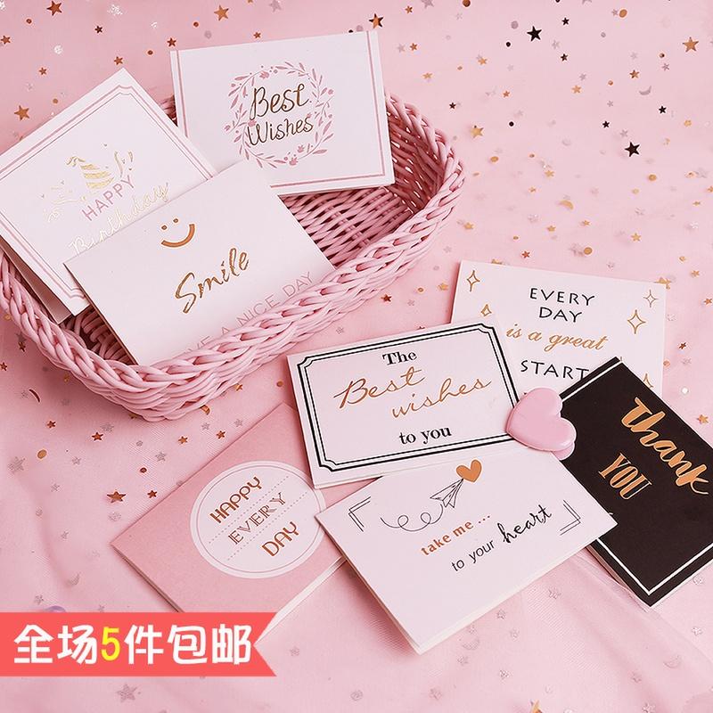 创意烫金生日贺卡 空白新年元旦祝福明信片迷你卡片纸硬纸小白卡