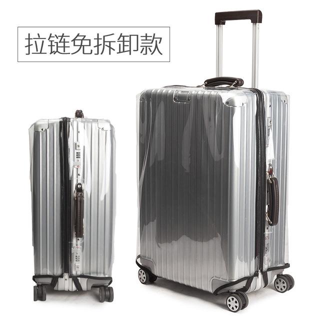 行李箱保护套PVC透明拉杆箱箱套免拆卸20/24/26/28寸旅行箱防尘套