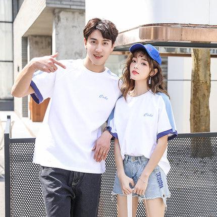 优之良衫同色系情侣装ins夏装2019新款短袖T恤女拼接气质韩版上衣