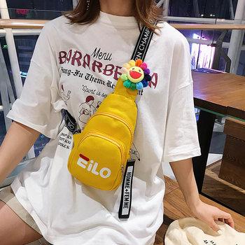 女士单肩包胸包韩版潮流胸前斜跨小背包斜挎包学生小小包包帆布包