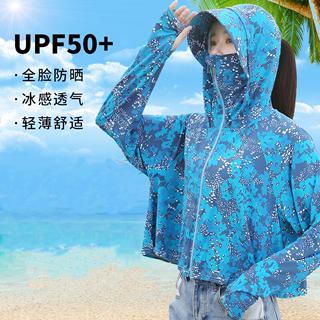 防晒衣女夏季2021新款防紫外线抗UV薄款冰丝防晒衫花色宽松防晒服
